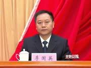 中国共产党安徽省第十届纪律检查委员会第二次全体会议决议