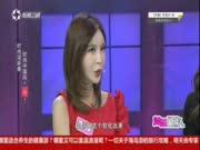 20170131《美丽俏佳人》:时尚迎新春——时尚中国风