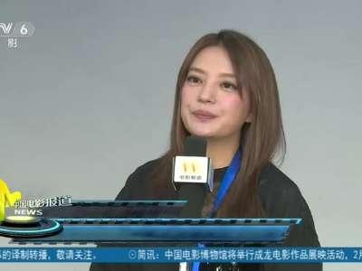 """[视频]赵薇回母校监考:奉劝考生慎入""""利益""""漩涡"""