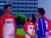 《喜乐汇》20170323:潘长江为儿结婚出奇招 石榴姐惊喜出现瞎掺和