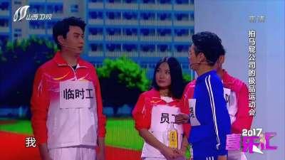 潘长江为儿结婚出奇招 石榴姐惊喜出现瞎掺和