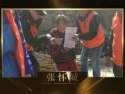 第五届最美义工榜样:张怀城