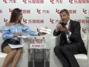 2017上海车展专访阿斯顿马丁副总裁兼营销官 Simon Sproule