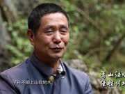 《广西故事》第62集:青山绿水 佳胜兴坪