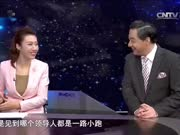 张召忠:安倍三个月跑了三次美国 完全不要脸面了!