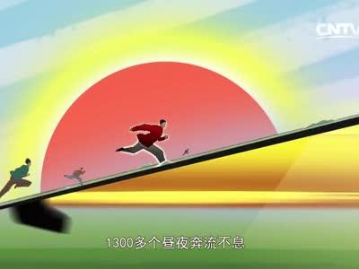 """[视频]《""""一带一路"""",北京再出发》"""