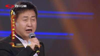 付笛声老师献唱经典歌曲《中国志气》