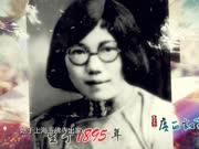 《广西故事》第64集:桂平西山