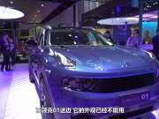中国品牌中的奔驰宝马 WEY VV7对比领克01