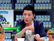 《谁是你的菜》20170518:张萌戴军厨艺大比拼