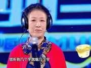 """""""哼哼唱""""陈楚生实力猜歌名-超强音浪20170521"""