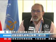 也门霍乱疫情几近失控 急需国际援助