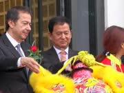 【乐尚播报】施坦威亚太首家旗舰店施坦威之家北京盛大开幕