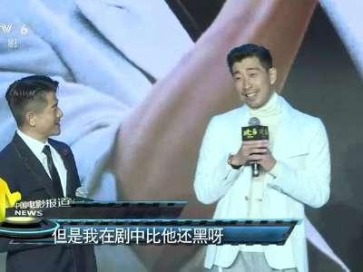 """[视频]《破·局》进军暑期档 王千源""""狂虐""""郭富城"""