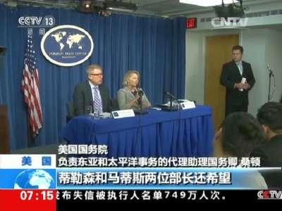 [视频]首轮中美外交安全对话即将举行