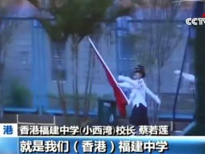[视频]香港人很爱国,他们努力打拼的样子就是中国的样子!