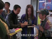 纪录片《红人制造之吴虹飞》