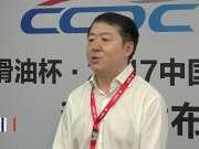 昆仑润滑油冠名2017中国量产车性能大赛