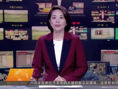 2017年06月28日湖南新闻联播