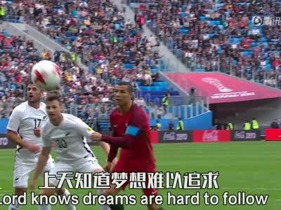 [视频]欧洲杯冠军14年魔咒!葡萄牙命硬 但还是输了