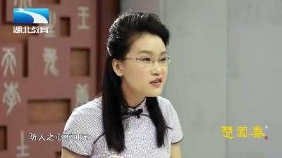 汉字解密之疑