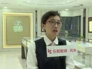 【乐尚播报】典雅尊贵千载难逢——菜百千粒克拉精品红宝推展