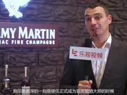 【对话风尚】人头马酒庄现任首席酿酒大师 巴蒂斯特•卢瓦索