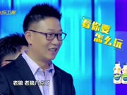 好妹妹组合与萌娃重温经典游戏-超强音浪20170716