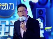 """""""叠字KTV""""秦昊小厚比拼谁更聪明-超强音浪20170716"""