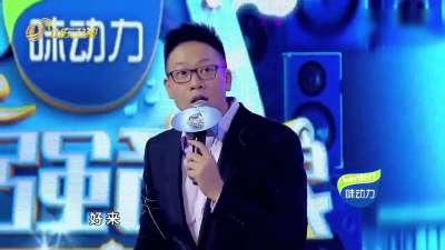 """""""叠字KTV""""秦昊小厚比拼谁更聪明"""