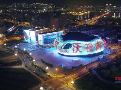 """[航拍]""""壮美内蒙古 亮丽风景线""""——庆祝内蒙古自治区成立70周年"""