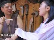 指尖上的中国之打铁