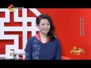 《中华好家风》20170724:中国殿堂级舞蹈家——陈爱莲