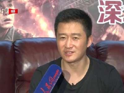 """[视频]吴京硬汉?错了!他想当""""妇男"""""""