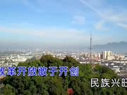 谢作健-宜山宜山MTV