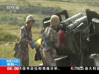 [视频]陆军:昼夜实弹射击 炮兵锤炼打击能力