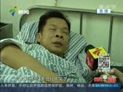 广州:独生子女可享15天带薪陪护假? 征求意见中