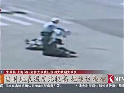 [视频]上海:温情交警 烈日下为车祸伤者遮阳