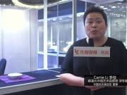 香港蘇富2017年秋季拍卖会上海媒体预展