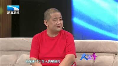 《大王小王》五周岁了(上)