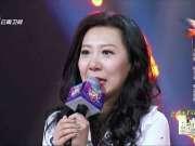 《中国情歌汇》20170907:重拾音乐梦想的老男孩