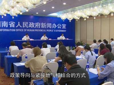 """2017年全国""""双创""""活动周湖南省分会场9月15日启动"""