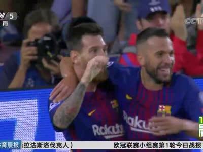[视频]巴萨归来!完胜尤文复仇 4连胜0失球示威皇马