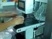 履带式面膜折叠机无纺布面膜折叠机