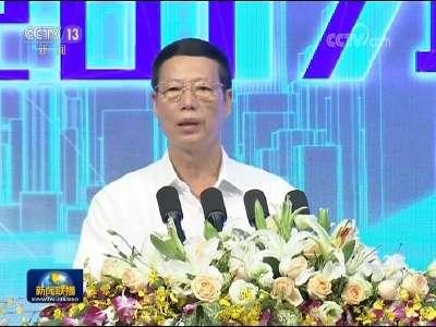 [视频]张高丽出席2017年全国大众创业万众创新活动周启动仪式