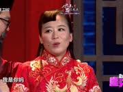 《喜乐汇》20170918:卢鑫玉开启争霸模式 说学逗唱再升级能否撼动舞王