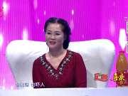 《门当户对》20170919:蒋国志成功牵手女嘉宾