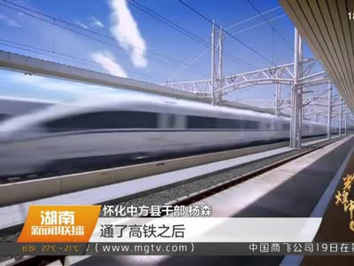 热议《辉煌中国》:圆梦工程造福于民 祖国繁荣人民自豪