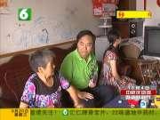 20170920《钱塘老娘舅》:婆媳闹不和 争相要出走?