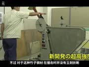 日本发明柔性钢筋,能像泥巴一样被拉伸,随意弯曲怎么都折不断